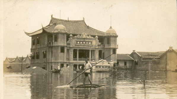 1931_china_floods_hankou