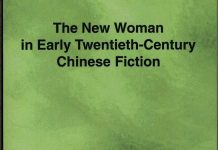 New Woman in Early Twentieth-century Chinese Fiction