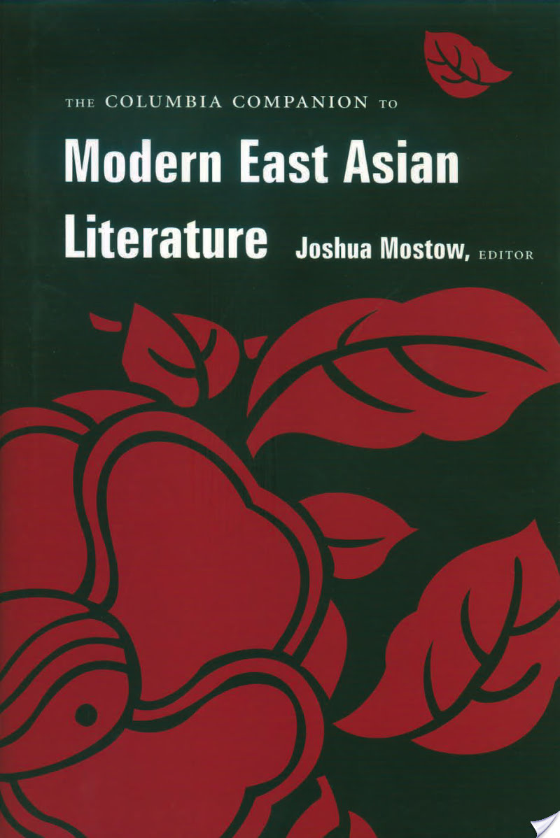 Modern East Asian Literature
