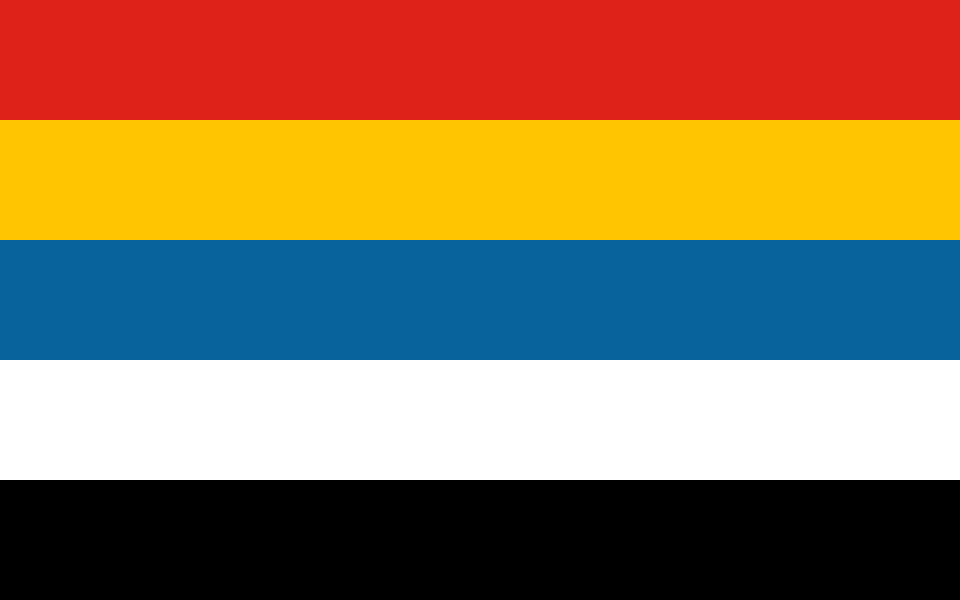 flag-of-the-republic-of-china-1921-1928