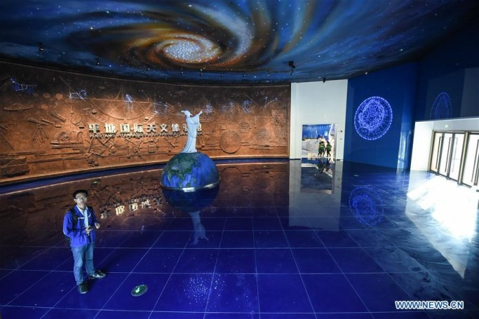 pingtang-international-radio-telescope-tourism-and-cultural-industry-park_003