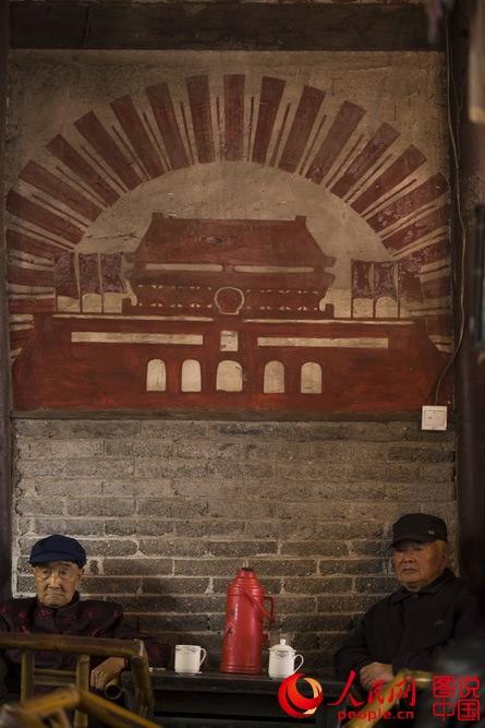 Old Teahouse
