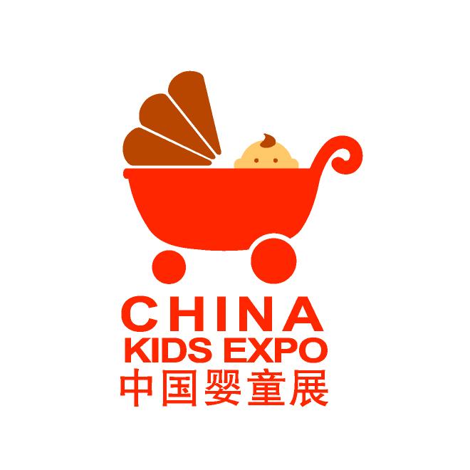China Kids Expo