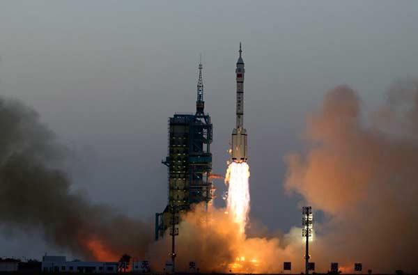 Shenzhou XI