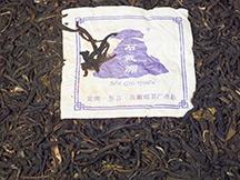 Purple Pu-erh Tea