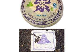 Purple Pu-erh Tea