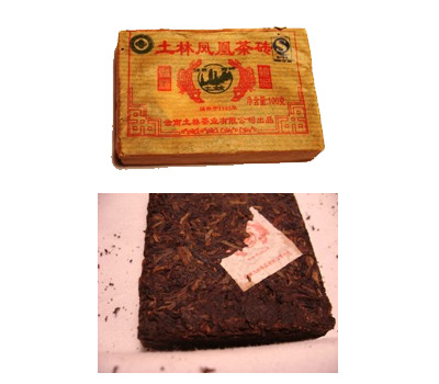 Nan Jian Factory tea