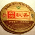 Qiu Xiang Shen Yi Ripened Pu-erh