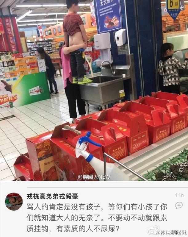 Chinese bad habits
