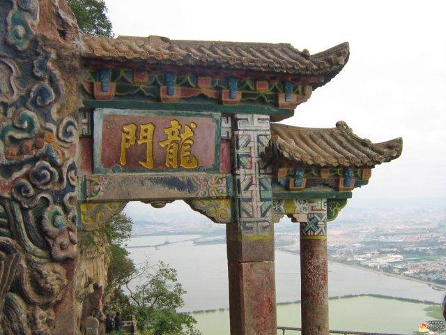 Western Hills Kunming
