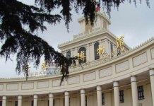 Trip to Yunnan Provincial Museum