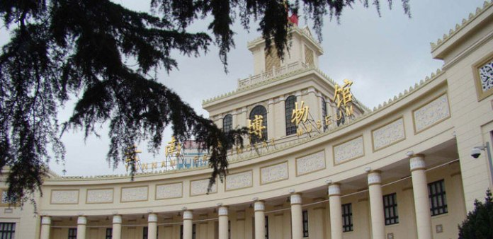 Trip to Yunnan Provincial Museum
