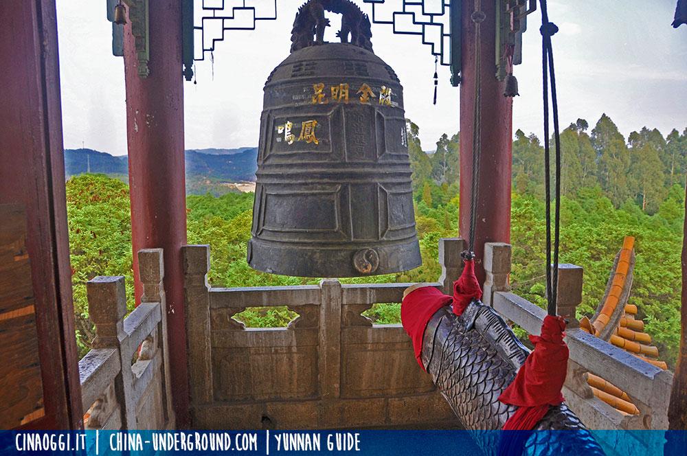 Yongle Bronze Bell, Golden Temple, Kunming