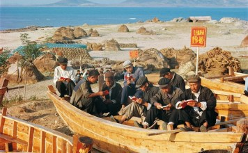 The colors of China: 30 years of China's history in pictures