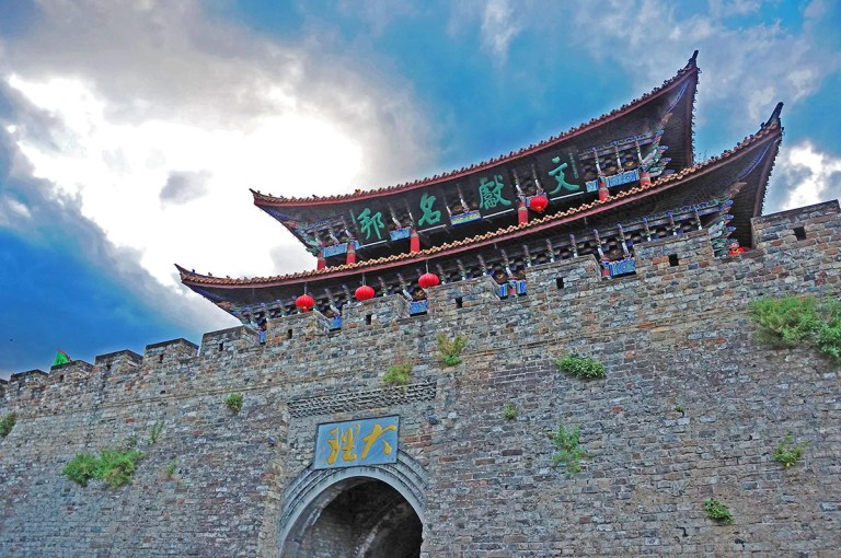 Dali old town gate