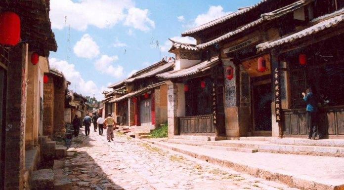 yunnan post