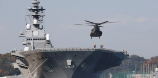 Japan largest warship