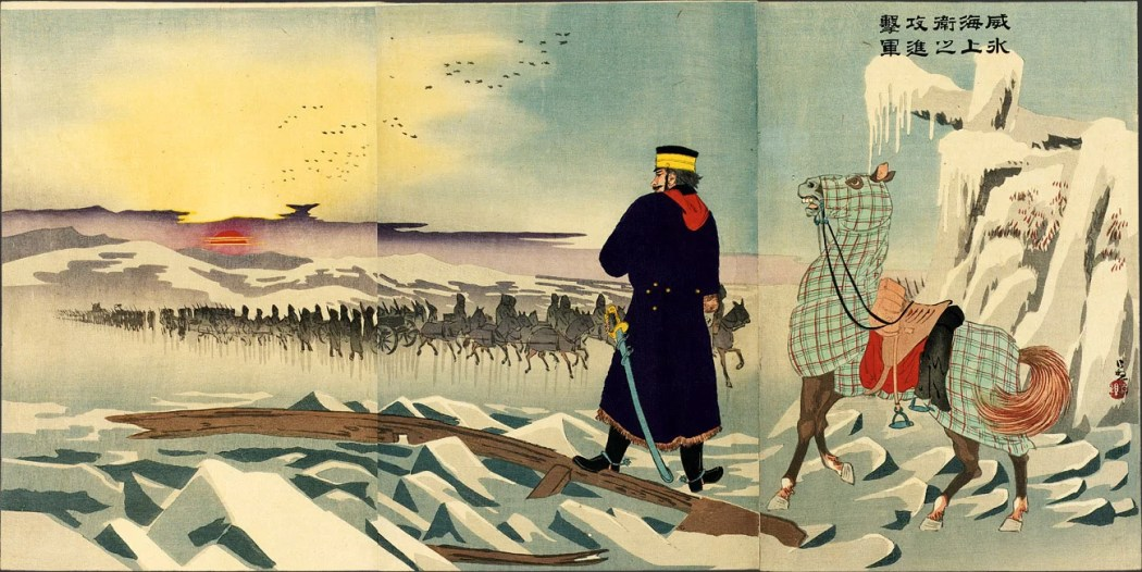 The Army Advancing on the Ice to Attack Weihaiwei