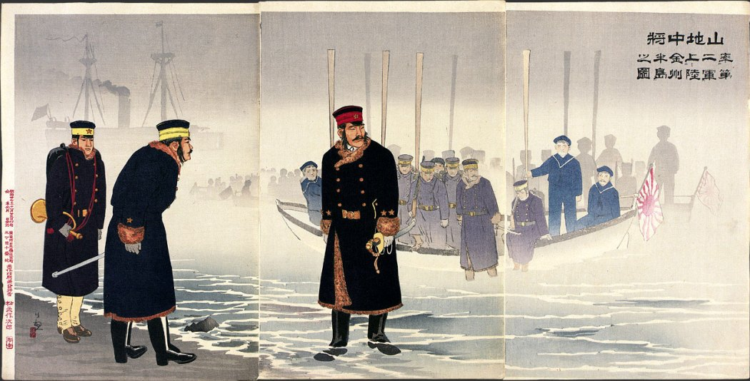 Illustration of Lieutenant-General Yamaji Leading the Japanese Second Army during its Landing on the Jinzhou (Liaodong) Peninsula
