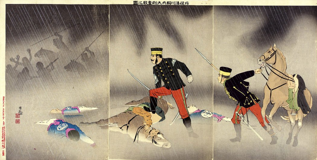 Picture of the Hard Fight of the Scout Cavalry-Captain Asakawa