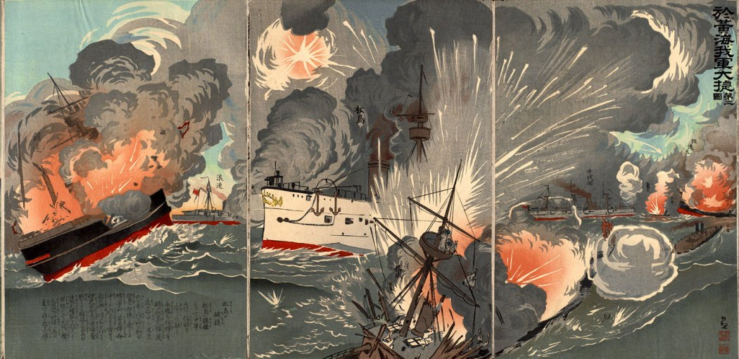 Our Forces' Great Victory in the Battle of the Yellow Sea - Second Illustration