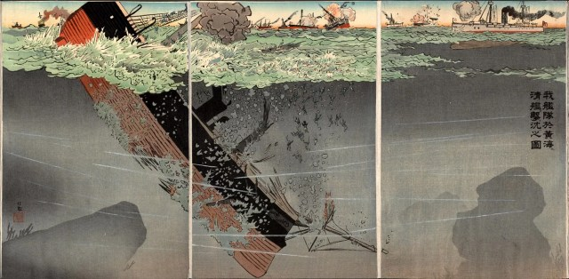 53 amazing Japanese war prints of the Sino-Japanese war