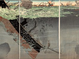 Japanese war prints - Picture of Our Naval Forces in the Yellow Sea Firing at and Sinking Chinese Warships