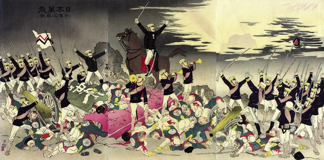 Banzai for Japan!: The Victory Song of Pyongyang