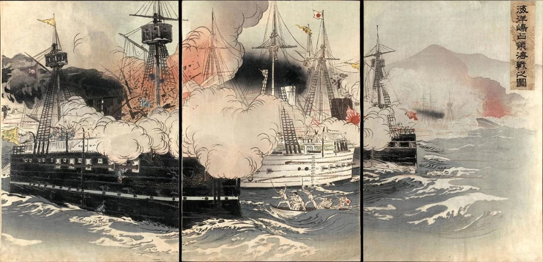 Picture of the Naval Battle Capturing Haiyang Island