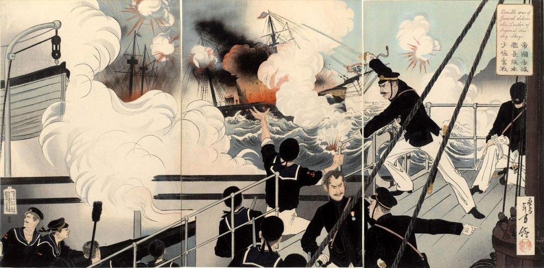 Lieutenant Commander Sakamoto of the Imperial Warship 'Akagi' Fights Bravely