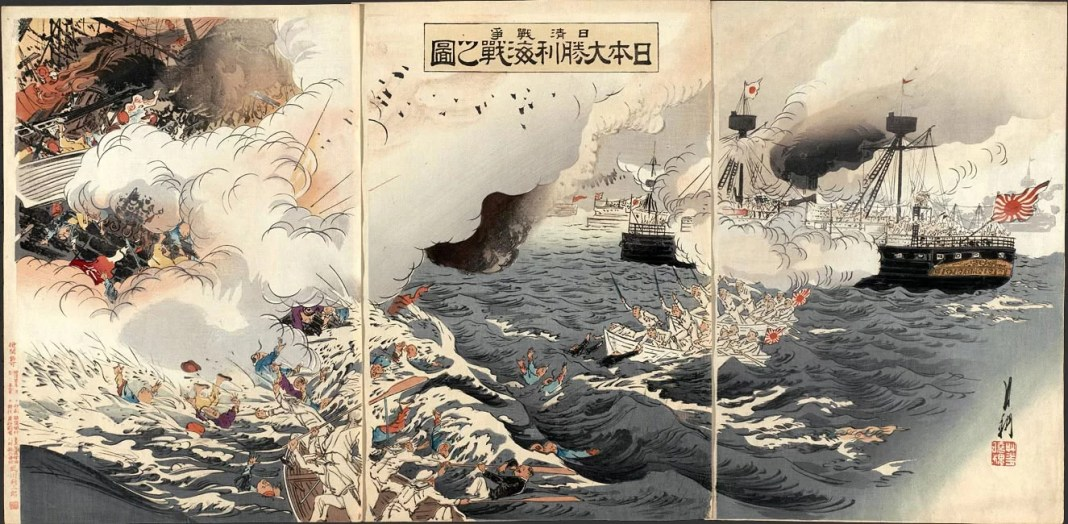 Picture of the Great Naval Victory During the Sino-Japanese War