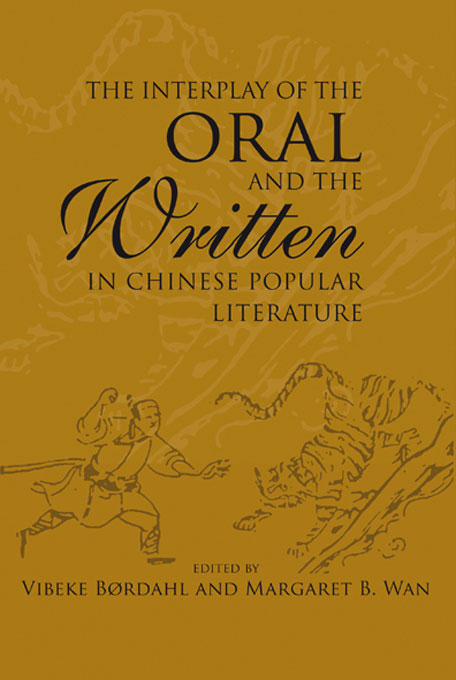 The Interplay of the Oral and the Written in Chinese Popular Literature