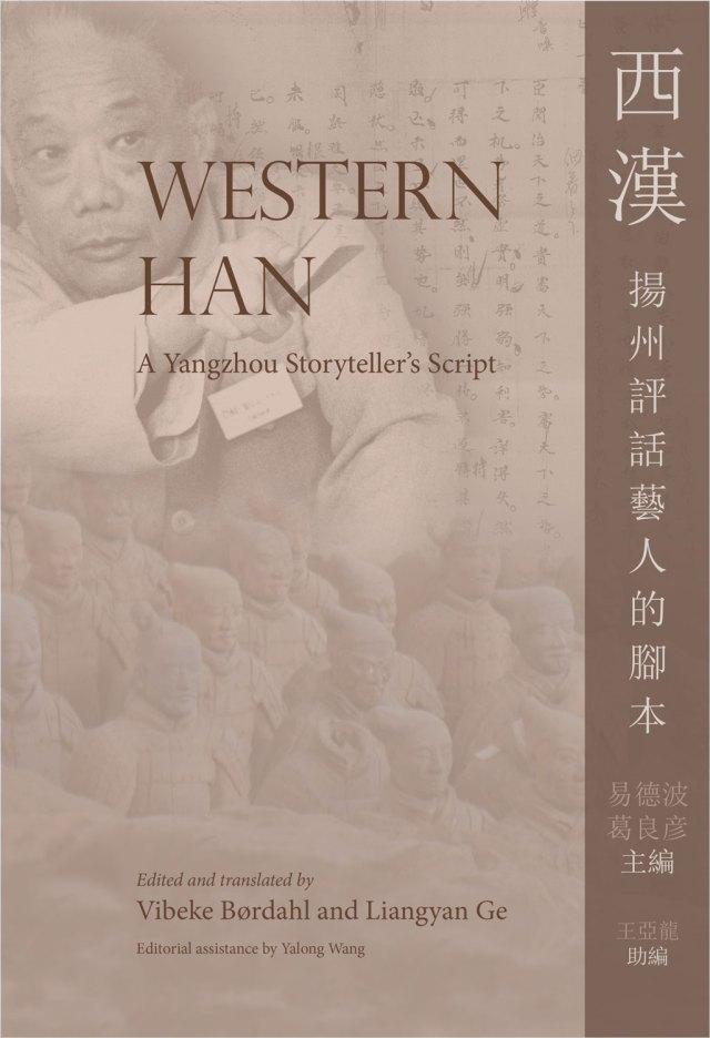 Western Han: A Yangzhou Storyteller's Script by Vibeke Børdahl and Liangyan Ge