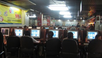Internet cafe in China - white left