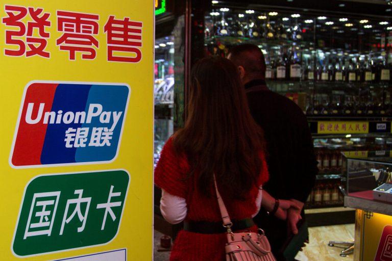 Macau raids casinos