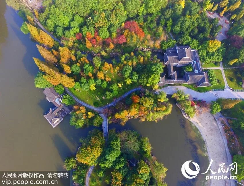 Hao-River