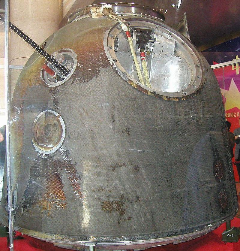 Shenzhou 5 re-entry module