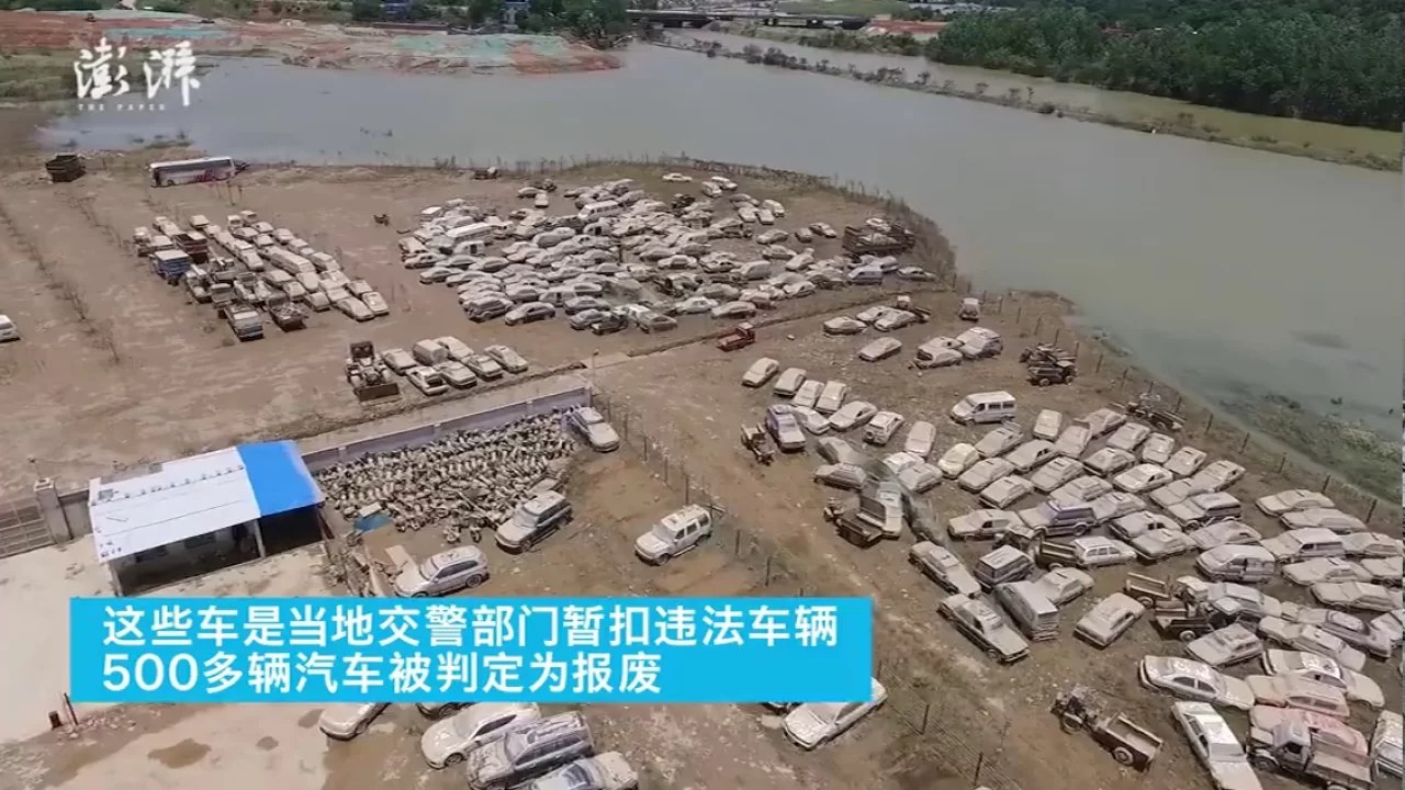 Aerial view of a Changsha flooded parking lot with more 600 illegal vehicles