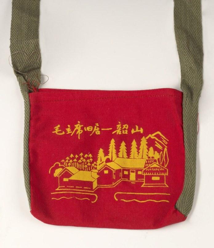 red-guards-bag-cultural-revolution-propaganda