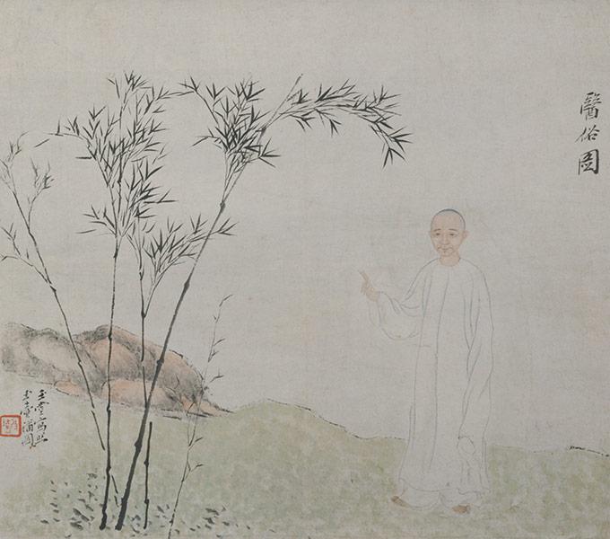 Portrait of Gai Qi
