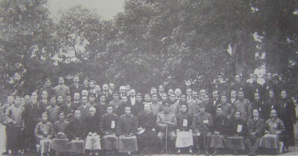 1911 Fukien Military Government