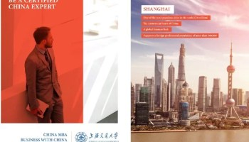 MBA at Shanghai Jiao Tong