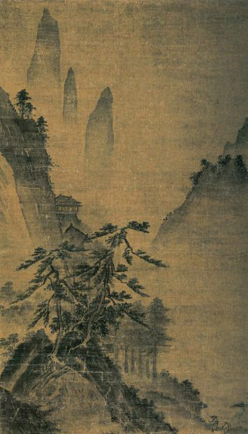 Landscape attributed to Ma Yuan