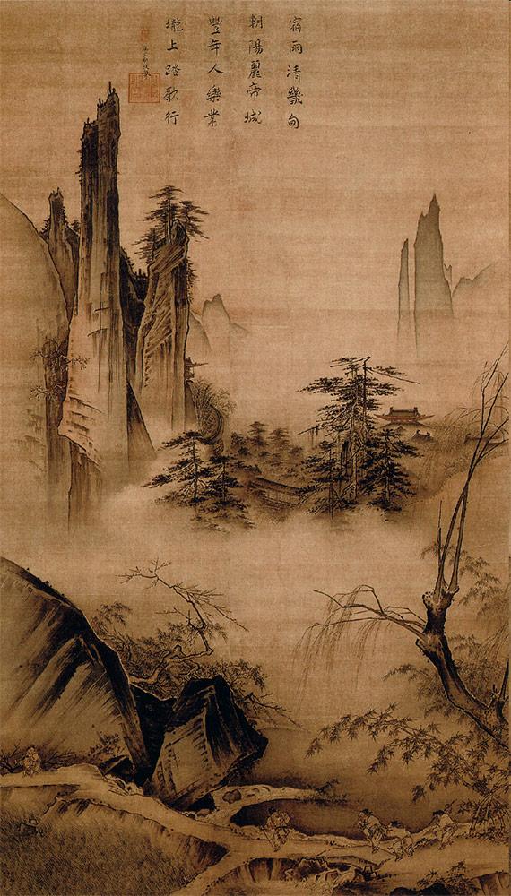 Ma-Yuan---Dancing-and-Singing--Peasants-Returning-from-Work