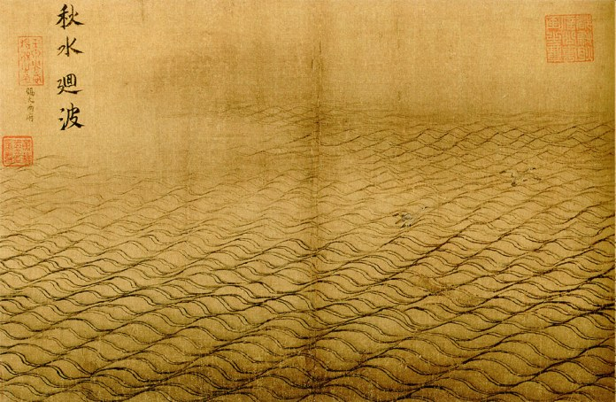 Ma Yuan - Water Album - The Waving Surface of the Autumn Flood