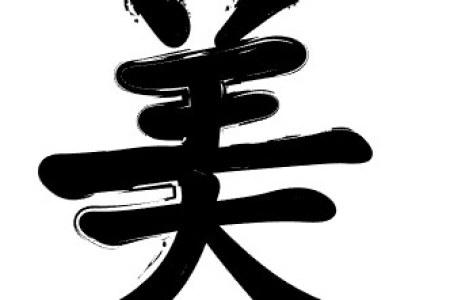 Symbols Of Courage Tattoos Electronic Wallpaper Electronic Wallpaper