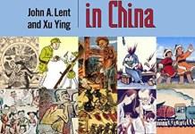 comics-art-in-china