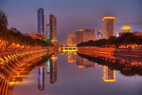 China's happiest city