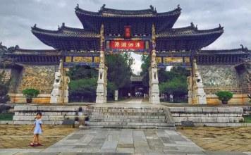Confucian-Temple-of-Jianshui-town