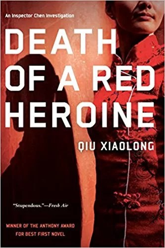 Death-of-a-Red-Heroine